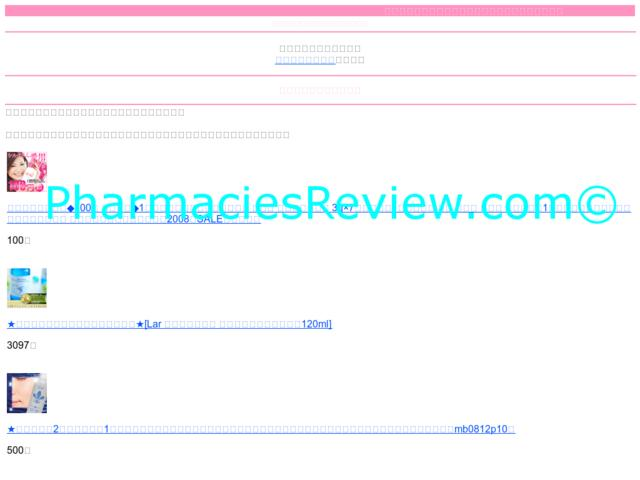 argentina-pharmacy.com review
