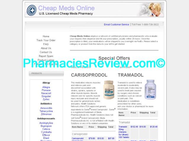 Cheap Albenza Online Pharmacy