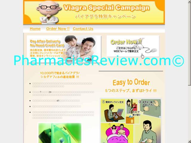 j viagra com review all online pharmacies reviews and ratings