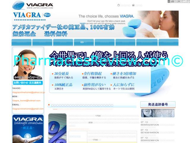viagra escort review website
