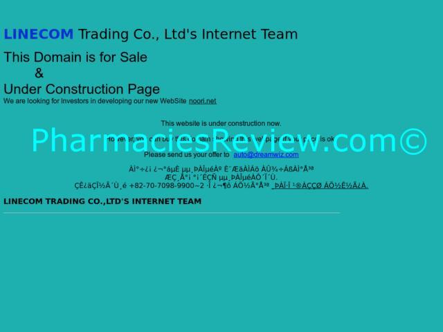 Kamagra online store