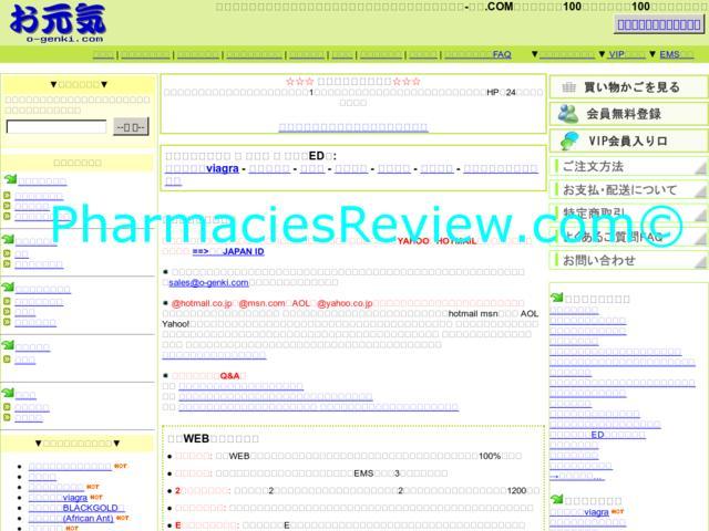 o-genki.com review