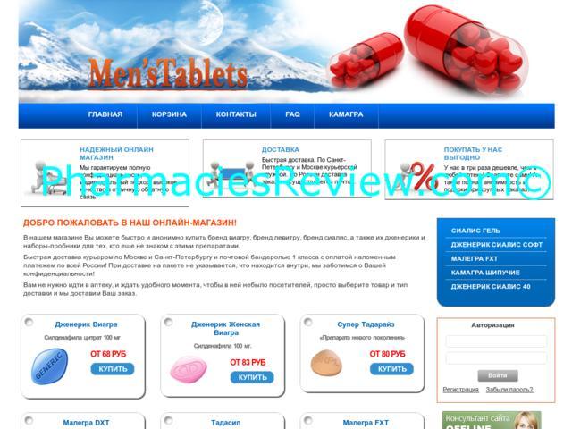 Us Pharmacy Selling Kamagra