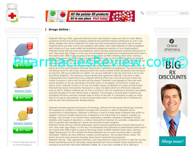 Buy Cialis Online