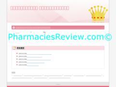 1-800-vaniqa-pharmacy.com review