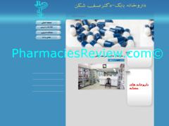 babakpharmacy.com review