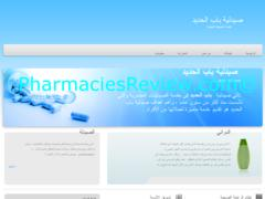 babalhadidpharmacy.com review