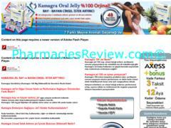 e-kamagra.com review