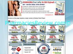 e-kamagrajel.com review