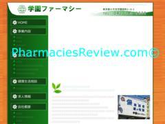 gakuen-pharmacy.com review