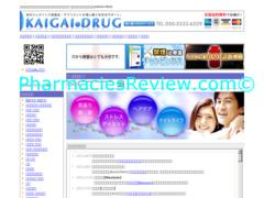 kaigai-drug.com review