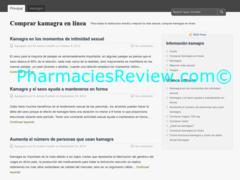 kamagra-comprar.net review
