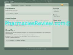 xanax-hydrocodone.com review